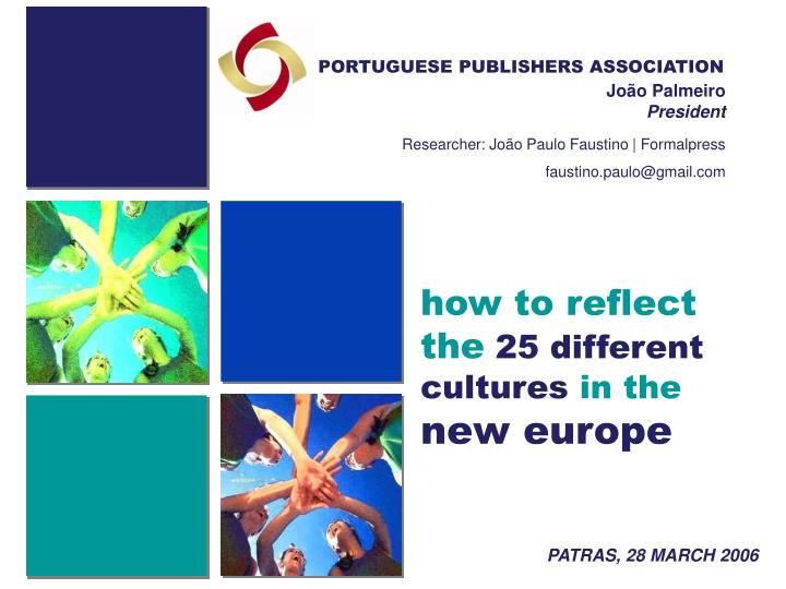 PORTUGUESE PUBLISHERS ASSOCIATION