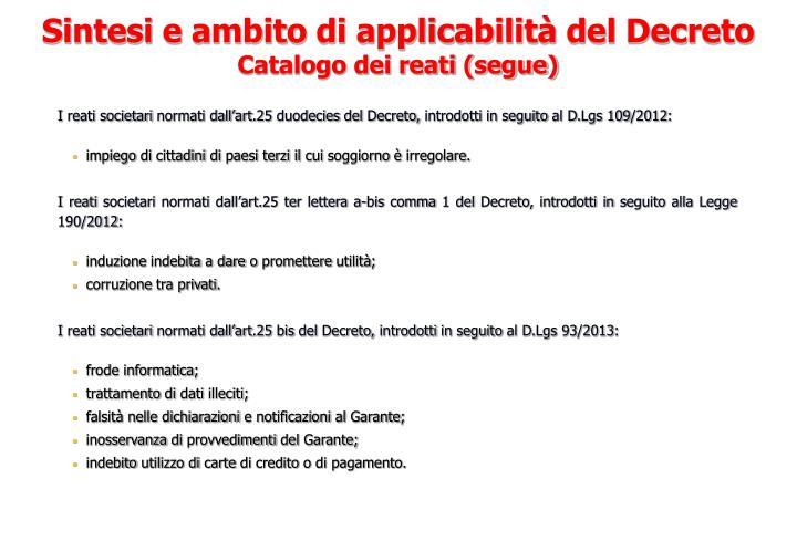 Sintesi e ambito di applicabilità del Decreto