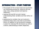 introduction study purpose
