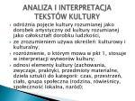 analiza i interpretacja tekst w kultury
