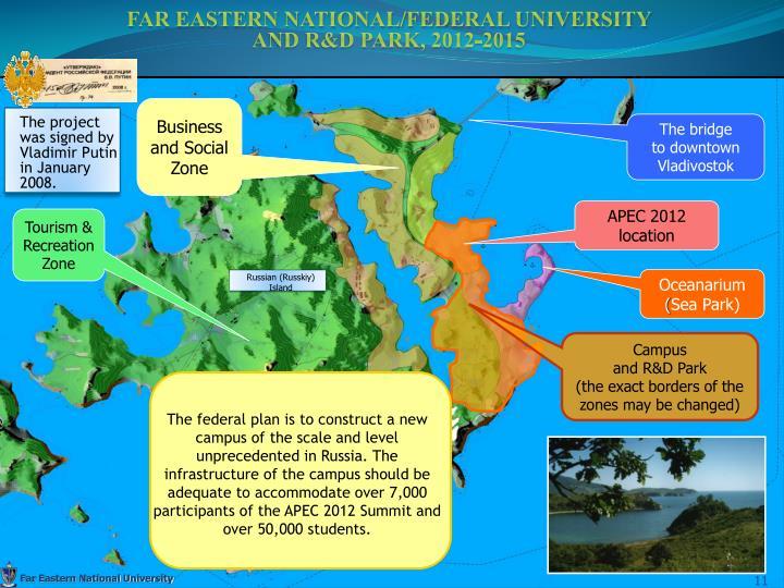 Far Eastern National/Federal University