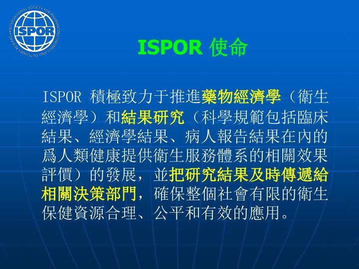 ISPOR