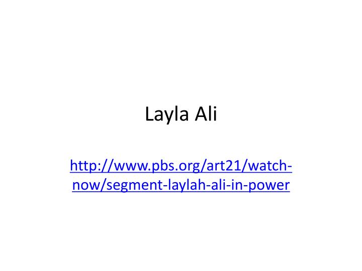 Layla Ali