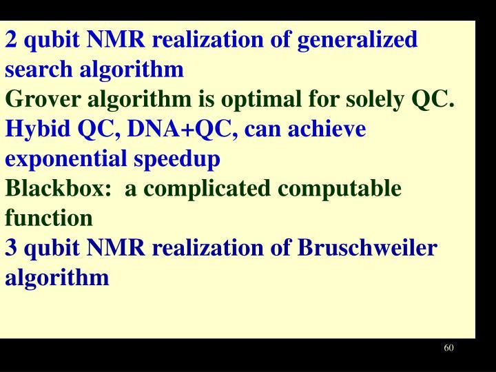 2 qubit NMR realization of generalized search algorithm