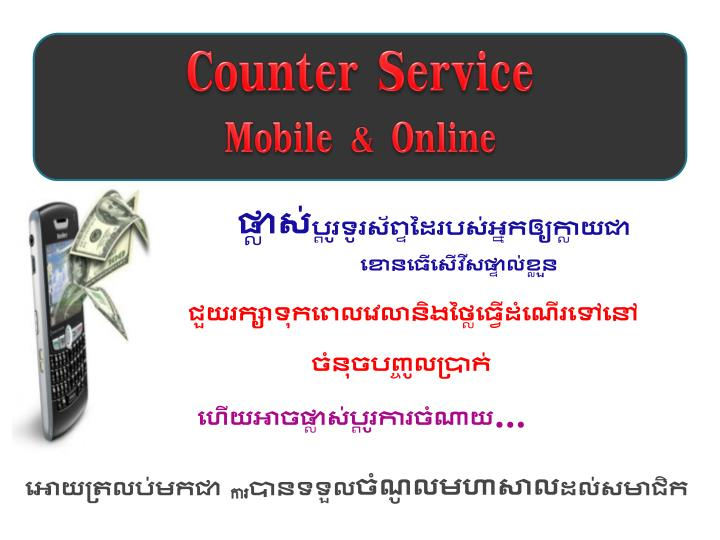 Counter Service