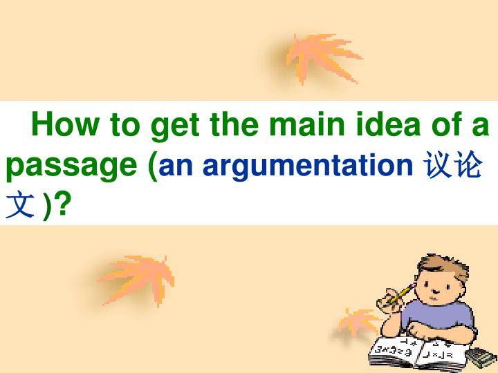 How to get the main idea of a passage (