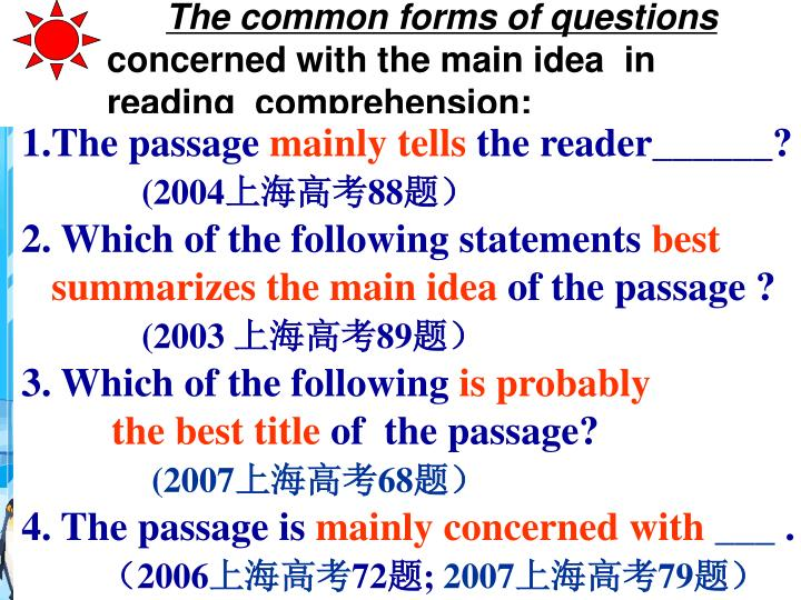 The common forms of questions