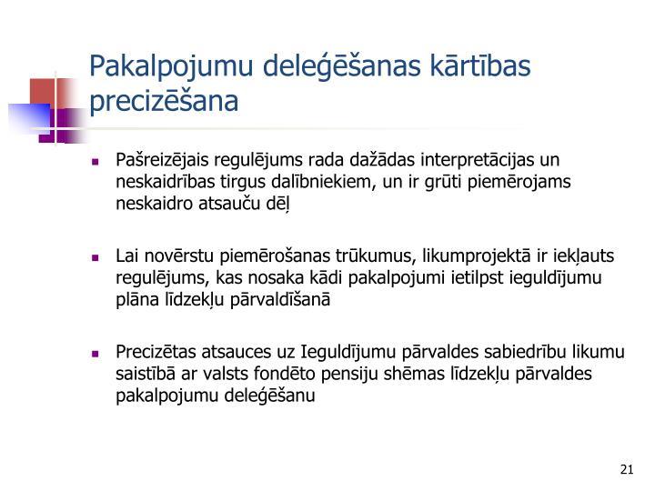 Pakalpojumu deleģēšanas kārtības precizēšana