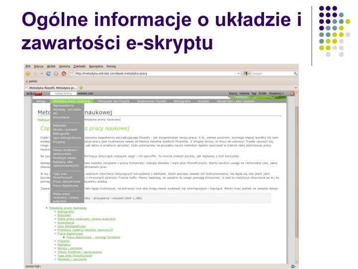 Ogólne informacje o układzie i zawartości e-skryptu