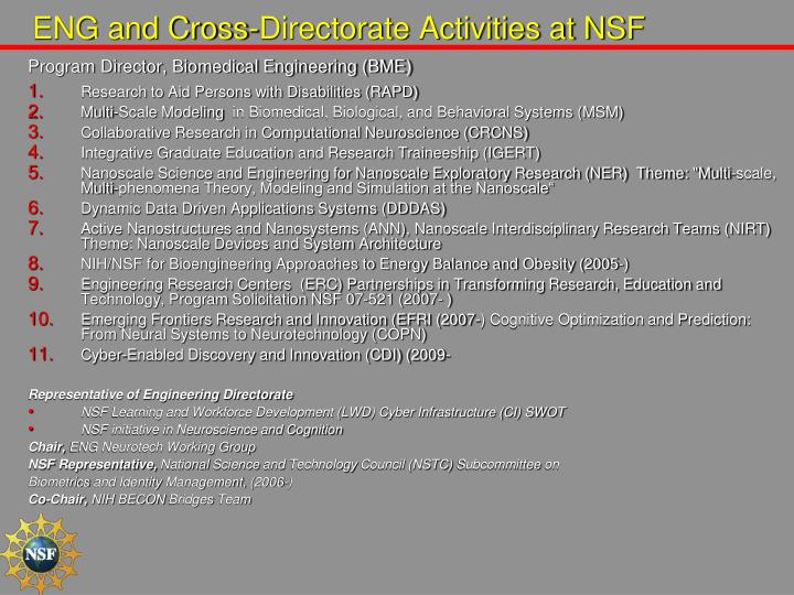 ENG and Cross-Directorate Activities at NSF