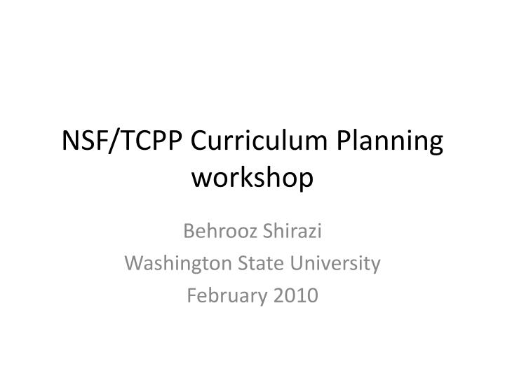 Nsf tcpp curriculum planning workshop