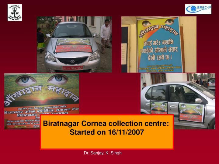 Biratnagar Cornea collection centre: