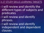 3 27 study skills learning targets