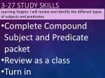 3 27 study skills13