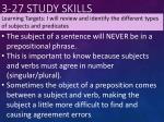 3 27 study skills5