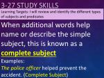 3 27 study skills8