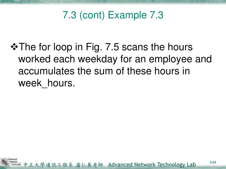 7.3 (cont) Example 7.3