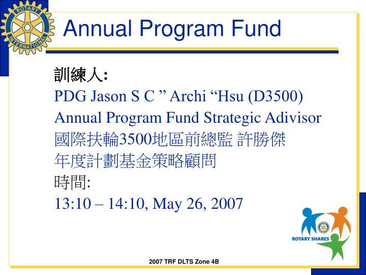 Annual Program Fund