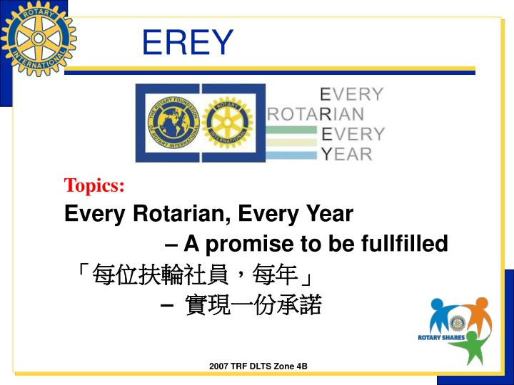 Topics every rotarian every year a promise to be fullfilled