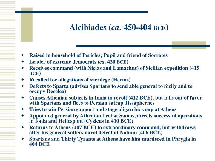 Alcibiades (