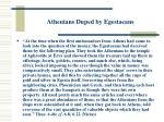 athenians duped by egestaeans