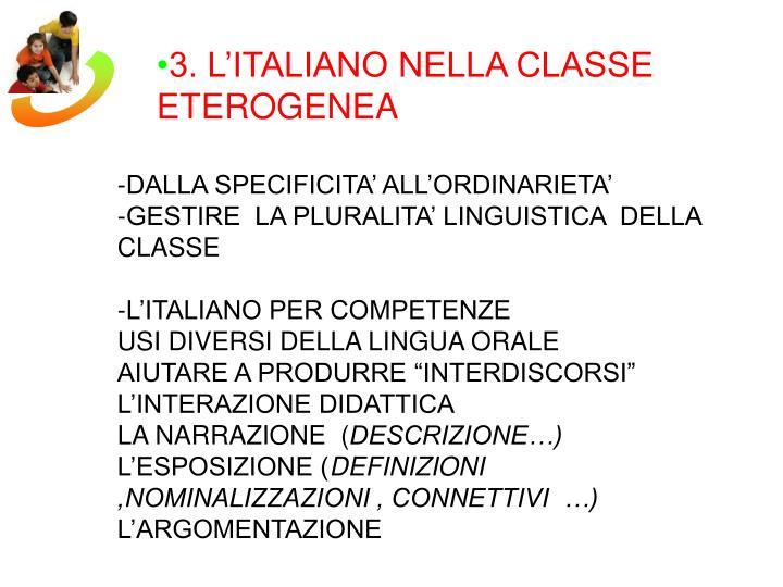 3. L'ITALIANO NELLA CLASSE ETEROGENEA