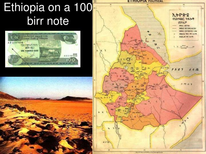 Ethiopia on a 100 birr note