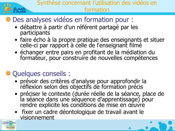 Synthèse concernant l'utilisation des vidéos en formation
