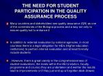 the need for student participation in the quality assurance process