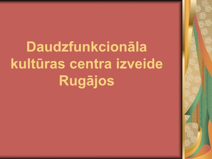 Daudzfunkcionāla kultūras centra izveide Rugājos