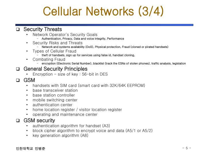 Cellular Networks (3/4)