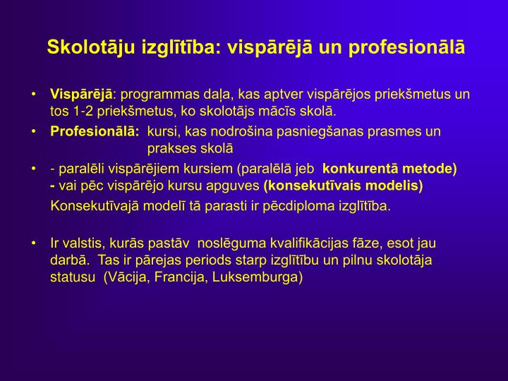 Skolotāju izglītība: vispārējā un profesionālā