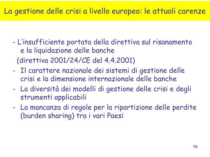 La gestione delle crisi a livello europeo: le attuali carenze