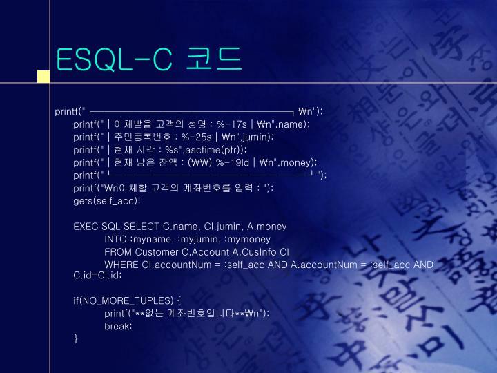 ESQL-C