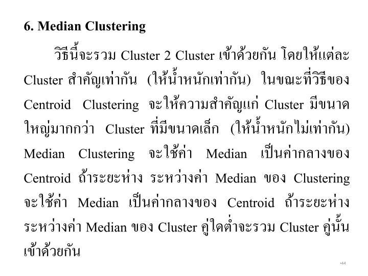 6. Median Clustering