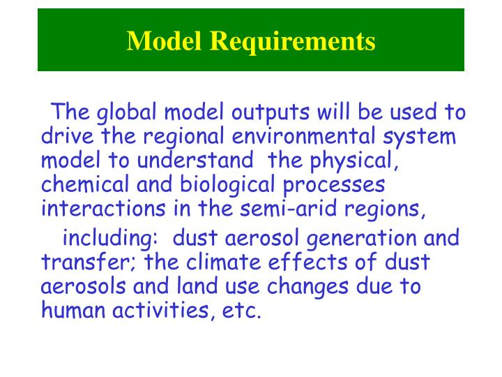 Model Requirements
