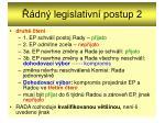 dn legislativn postup 2