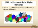 2010 le livre vert de la r gion flamande2