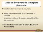 2010 le livre vert de la r gion flamande3