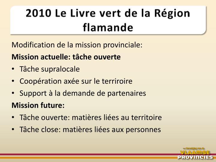 2010 Le
