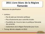 2011 livre blanc de la r gion flamande1