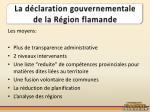 la d claration gouvernementale de la r gion flamande1