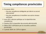 timing comp tences provinciales