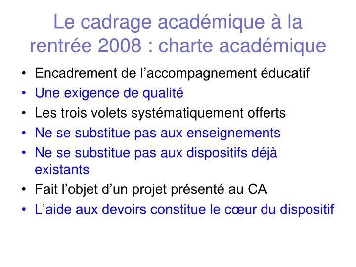 Le cadrage académique à la rentrée 2008 : charte académique