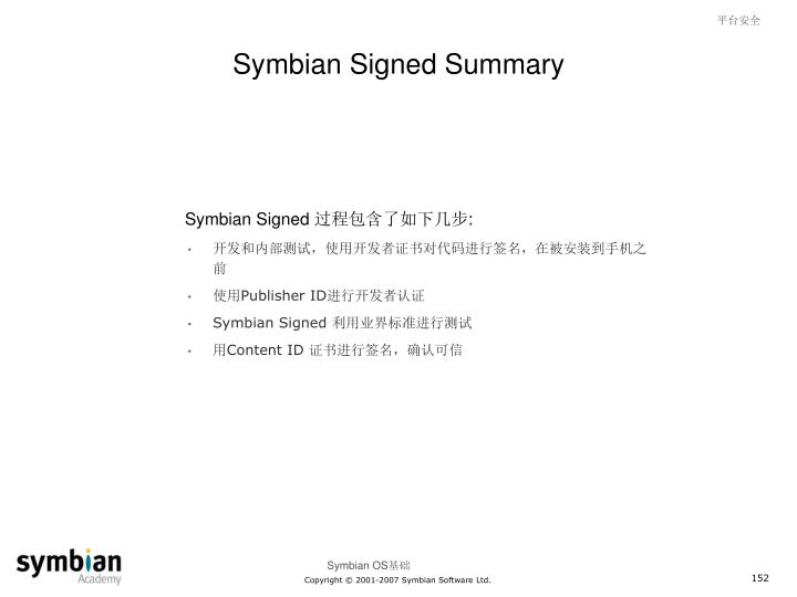 Symbian Signed Summary