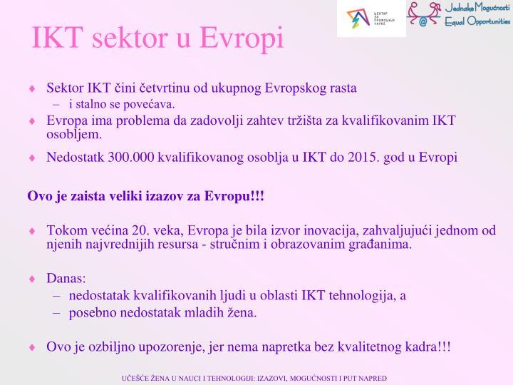 IKT sektor u Evropi