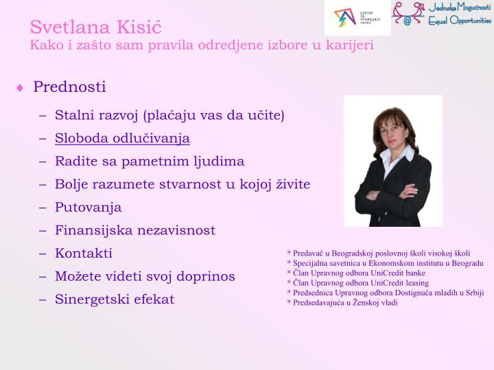 Svetlana Kisić