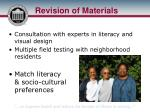 revision of materials