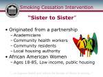 smoking cessation intervention