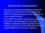 objetivos de la subsecretar a